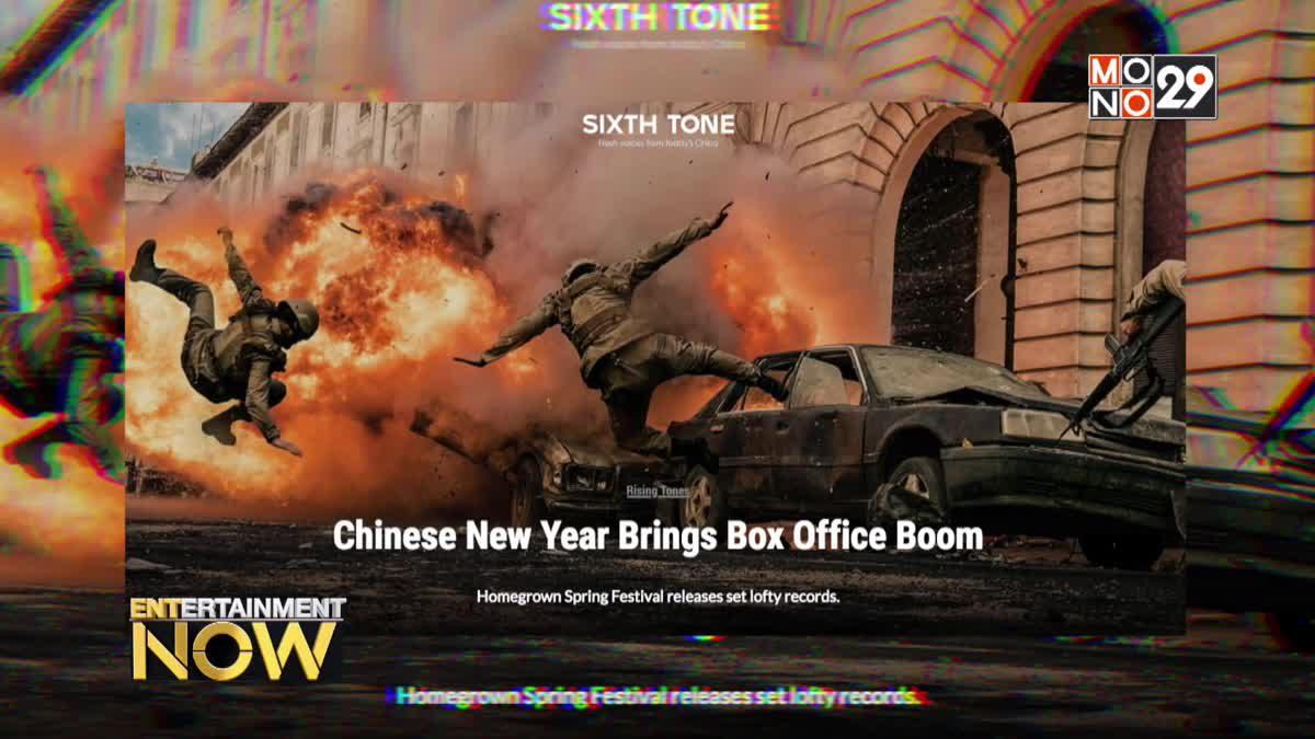 ความยิ่งใหญ่ของตลาดหนังจีนที่ฮอลลีวูดก็เอื้อมไม่ถึง