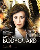 My Best Bodyguard มายเบสท์บอดี้การ์ด