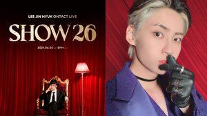สุดปัง! อีจินฮยอก เผยภาพกิจวัตรการซุ่มซ้อม SHOW26