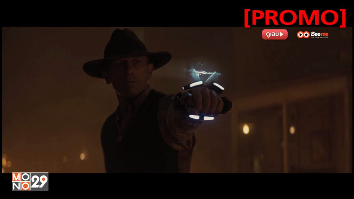 Cowboys and Aliens สงครามพันธุ์เดือด คาวบอยปะทะเอเลี่ยน [PROMO]