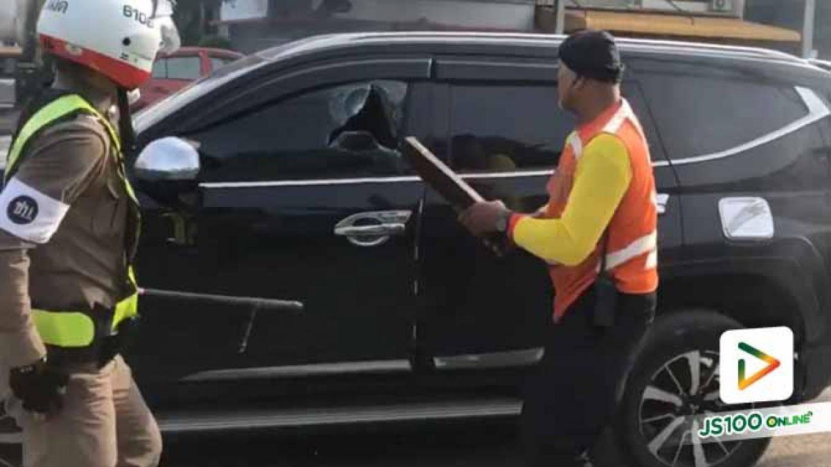อันตราย!! ฟุบหลับในรถที่อ่างศิลา จ.ชลบุรี เท้ายังเหยียบคันเร่งอยู่เลย (11/09/2019)