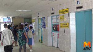 เตือนภัย! โรคจิตลวนลามผู้ช่วยพยาบาลสาวในลิฟท์