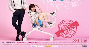 ซีรี่ย์เกาหลี Shopping King Louie