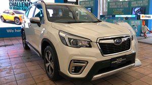 Subaru เผยความพร้อมโรงงานผลิตรถ Subaru Forester ในประเทศไทย