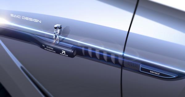 Roewe R-Aura Concept