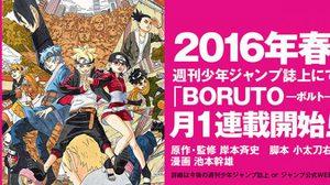 สิ้นสุดการรอคอย กับการเปิดตัวมังงะซีรี่ย์ Boruto!!