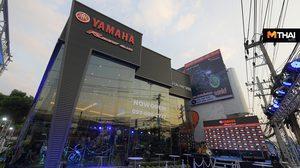 Yamaha เปิดโชว์รูม บิ๊กไบค์ Yamaha Riders Club Pattaya โซนภาคตะวันออก