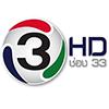 ดูทีวีออนไลน์ช่อง 3HD