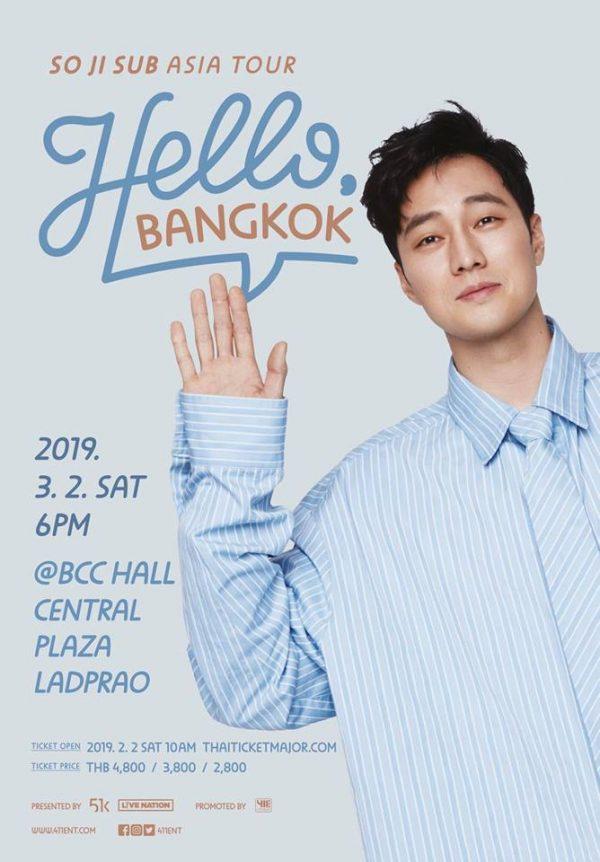 SO JI SUB ASIA TOUR 'HELLO BANGKOK'