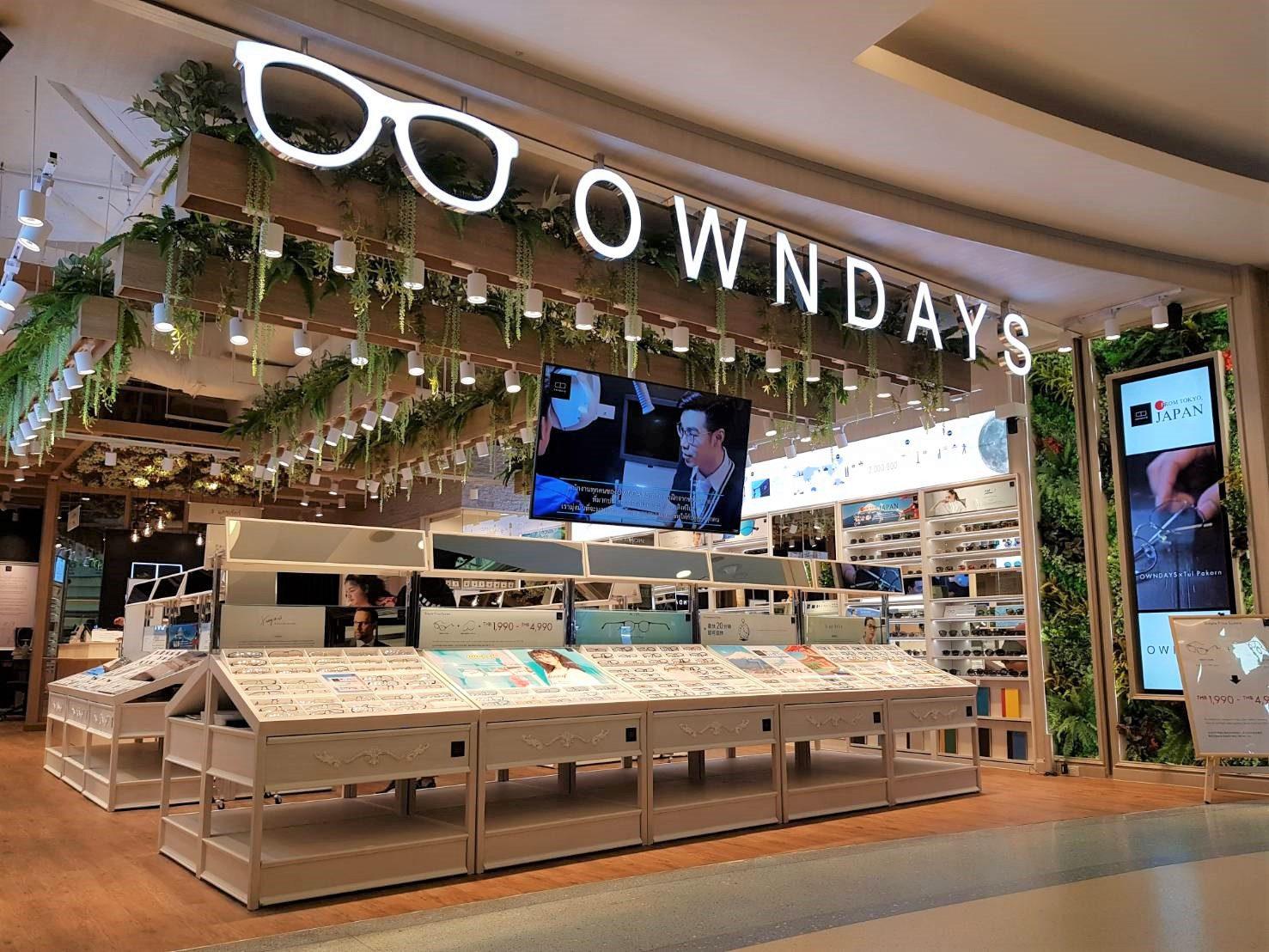 ร้านแว่นตาโอนเดส์ จังซีลอน ภูเก็ต