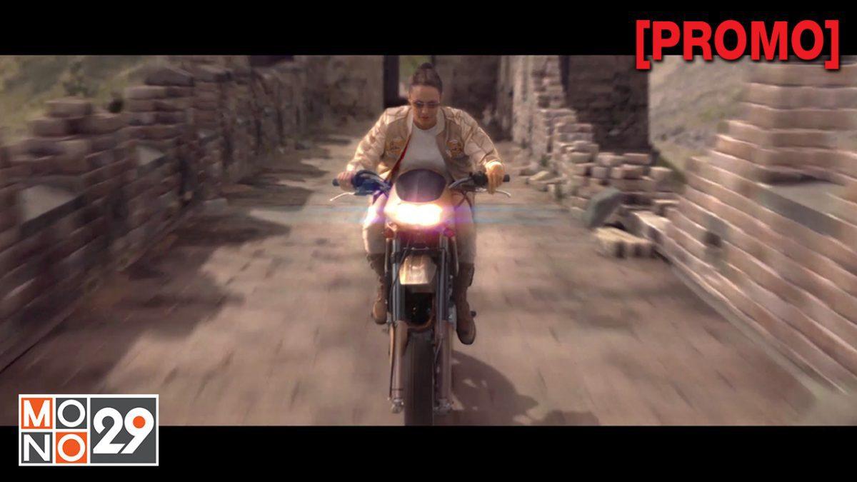 Lara Croft Tomb Raider : The  Cradle  of Life ลาร่า ครอฟท์ ทูมเรเดอร์  กู้วิกฤตล่ากล่องปริศนา ภาค 2 [PROMO]