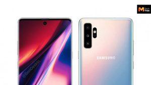 Samsung Galaxy Note 10 ภาพจริงมาแล้วชัดๆ ทั้งหน้าและหลัง