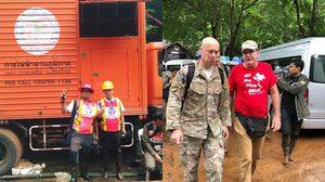 รวมรายชื่อหน่วยงาน ร่วมมือร่วมใจช่วยเหลือ 13 ชีวิตติดถ้ำหลวง