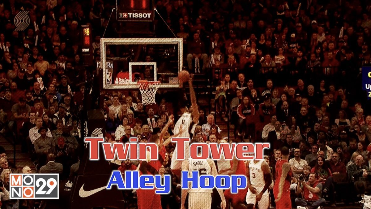 Twin Tower Alley Hoop
