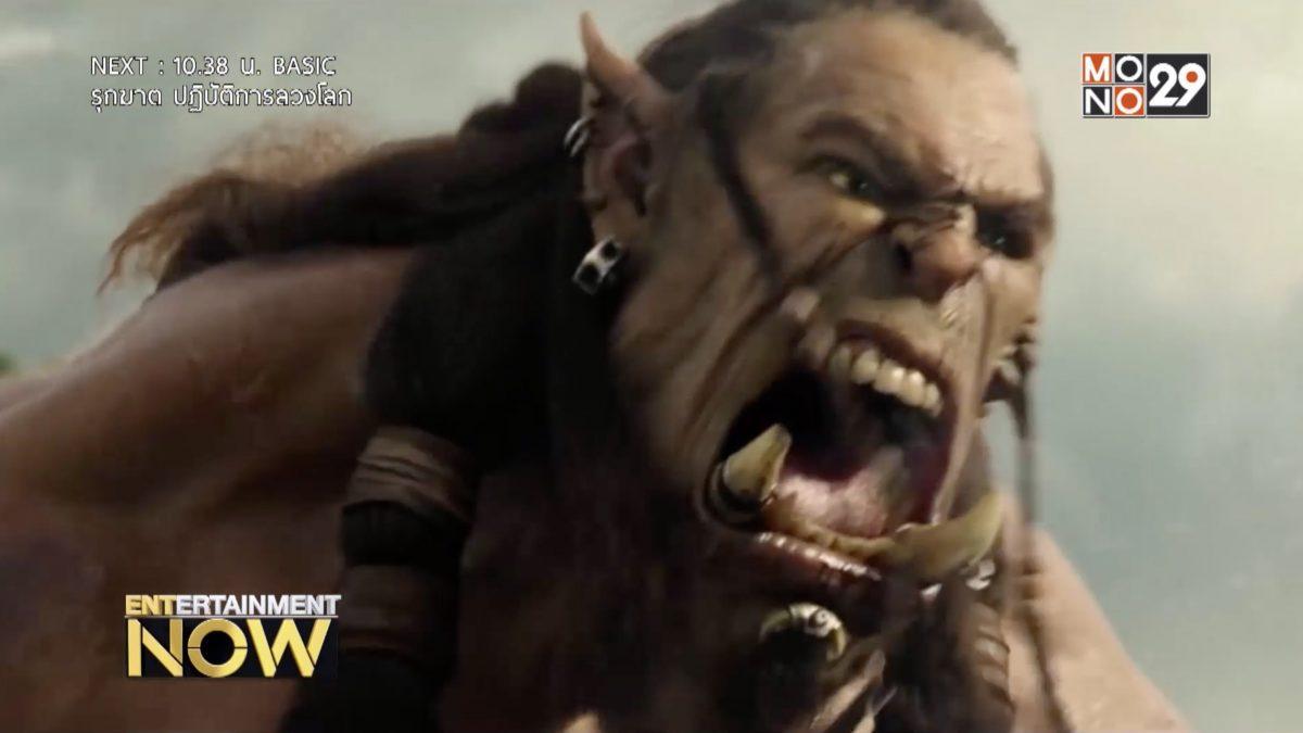 5 เหตุผลที่ต้องดู Warcraft