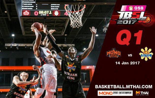 การแข่งขันบาสเกตบอล TBSL2017 คู่ที่4 Mono Vampire VS Kabayan (Philipin) Q1  14/01/60