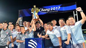 """ประเดิมสวย! ราชนาวีเฉือนชัยนาท 2-1,ซิวแชมป์ """"ช้าง อินวิเตชั่น 2017"""""""