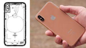 การชาร์จไร้สายใน iPhone 8 อาจจะไม่รองรับการชาร์จเร็ว Fast Charging