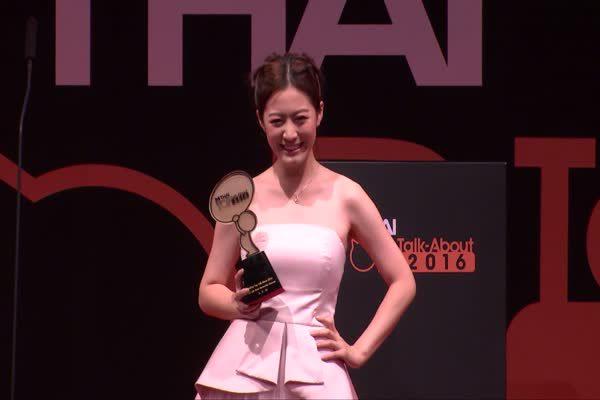 ฟรัง นรีกุล (ออย ฮอร์โมน) ได้รับรางวัล MThai Top talk-about Memorable Character 2016