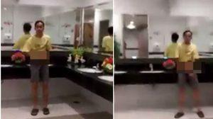 แชร์เตือนภัย! โรคจิตโชว์ช่วยตัวเอง กลางห้องน้ำหญิงห้างดัง