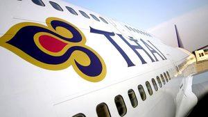 การบินไทยเปลี่ยนแบบเครื่องบินขนาดใหญ่ รับผู้โดยสารตกค้าง ที่ฮ่องกง