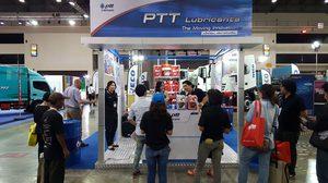 PTT LUBRICANTS ส่ง PTT DYNAMIC ULTRA PLUS  ร่วมออกบูธงานมหกรรม รถบรรทุกนานาชาติ ครั้งที่ 2