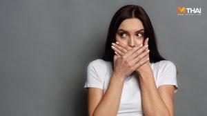 4 วิธีแก้อาการสะอึกเบื้องต้น ทำอย่างไรให้หาย? มาดู