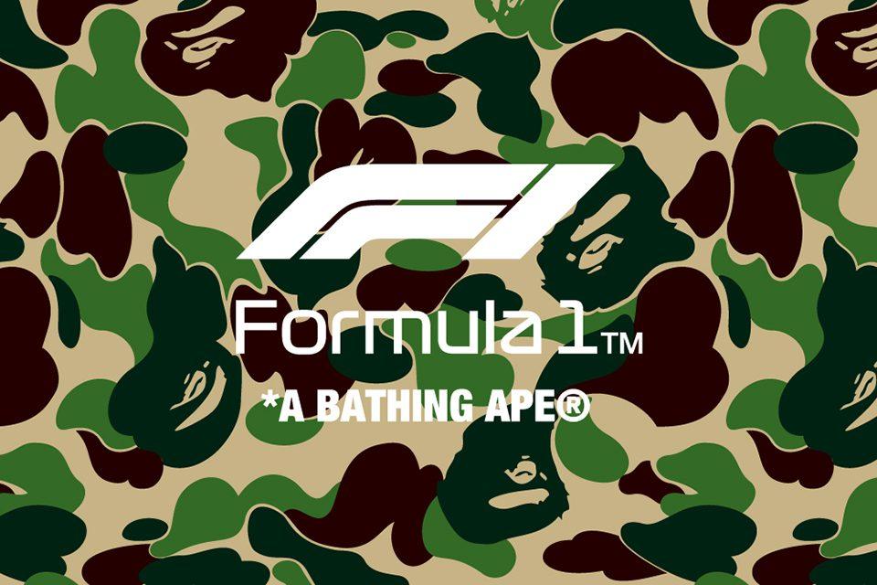 BAPE, A Bathing Ape, Formula 1