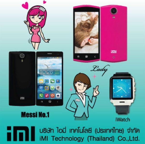 promotion-mobileexpo2015-11