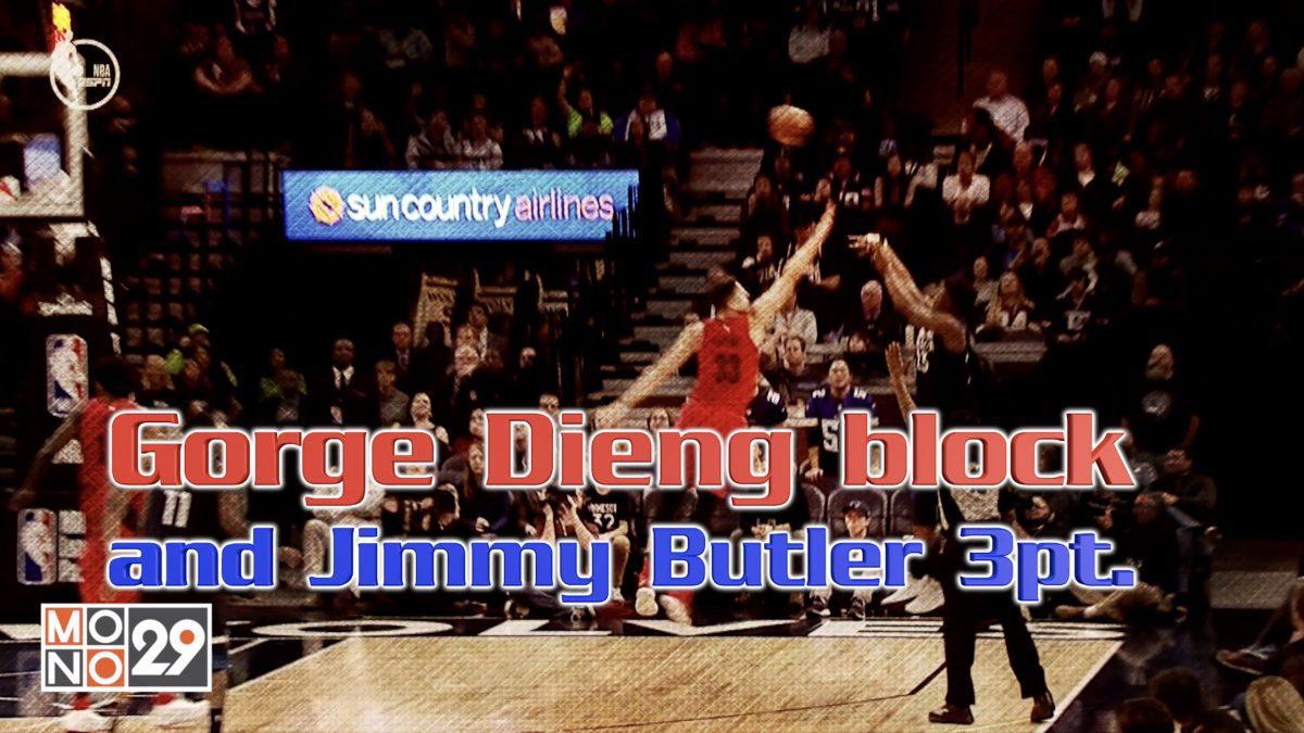 Gorgui Dieng block and Jimmy Butler 3 pt.