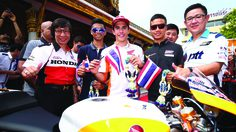 Marc Márquez เดินทางถึงเมืองไทย เตรียมล่าแชมป์ PTT Thailand Grand Prix
