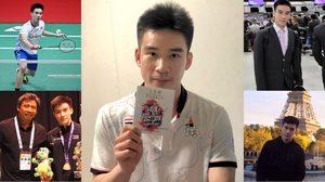 กันต์ กันตภณ นักแบดมินตันไทย จากเด็กป่วยบ่อย สู่นักกีฬาฝีมือดี อันดับ 18 ของโลก