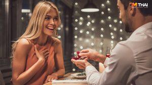 เช็กหัวใจให้ชัวร์ เมื่อไหร่ที่ควรขยับสถานะ จะให้เขาเป็น สามี หรือเป็นแค่ แฟน?!