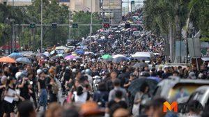 มหาดไทยเตรียมจัดรับ-ส่ง ประชาชนเข้าร่วมสักการะพระบรมศพ จังหวัดละ 750 คน