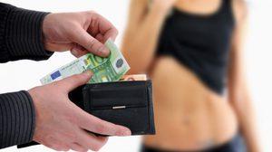 สามีเอาบัตรเครดิตให้ เมียน้อย ไปกดเงินใช้ และซื้อรถแต่เมียน้อยขับ