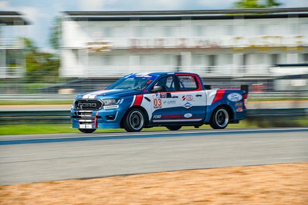 Ranger Race Track