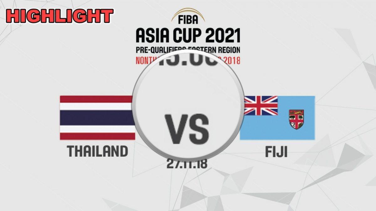 ไฮไลท์ บาสเกตบอล FIBA ASIA CUP 2021 PRE-QUALIFIERS : THAILAND  VS  FIJI (27 NOV 2018)