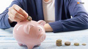 ลักษณะการใช้เงิน ของแต่ละปีนักษัตร พร้อมคู่เลข ที่จะพลิกให้การเงินของคุณดีขึ้น