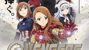 Idol Master X Avengers พลังแห่งความโมเอะที่ไม่อาจหยุดยั้งได้