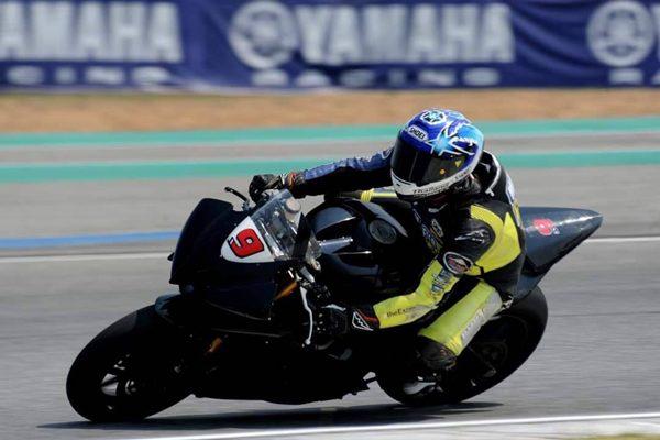 Yamaha Racing