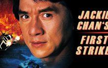 Jackie Chan's First Strike วิ่งสู้ฟัด 4