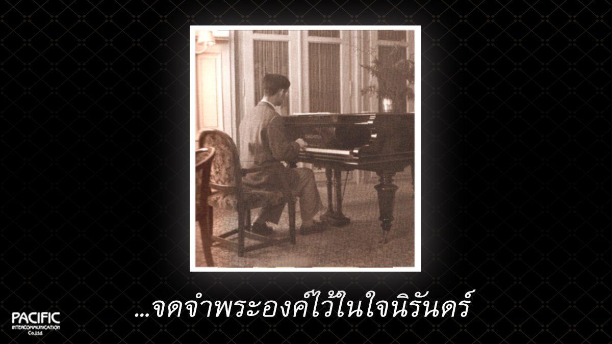 74 วัน ก่อนการกราบลา - บันทึกไทยบันทึกพระชนมชีพ