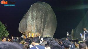 นมัสการรอยพระพุทธบาท เที่ยวอุทยานแห่งชาติ เขาคิชฌกูฏ 2562