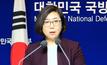 เกาหลีใต้ประกาศซ้อมรบกับสหรัฐฯ