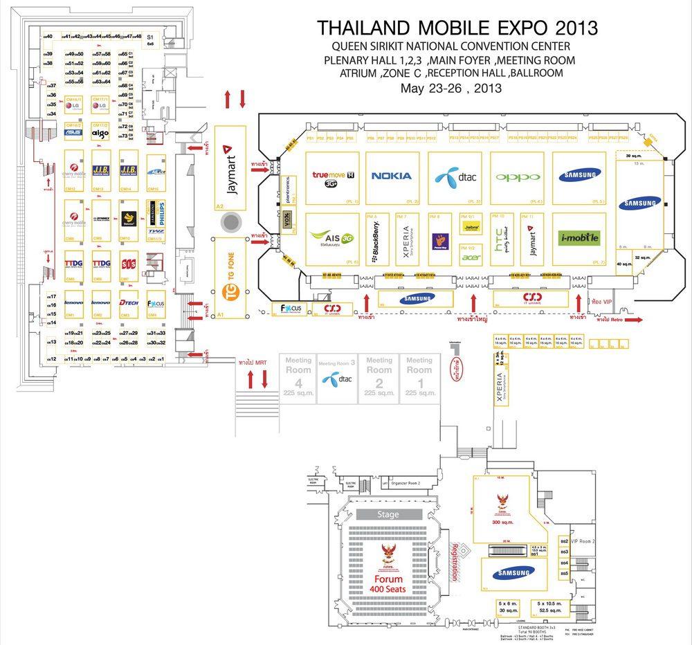 บูธและพื้นที่จัดแสดงในงาน Thailand Mobile Expo 2013 Hi-End