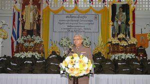 ร.10 โปรดเกล้าฯ ให้องคมนตรีเชิญถุงพระราชทาน มอบแก่ผู้ประสบอุทกภัยจ.น่าน