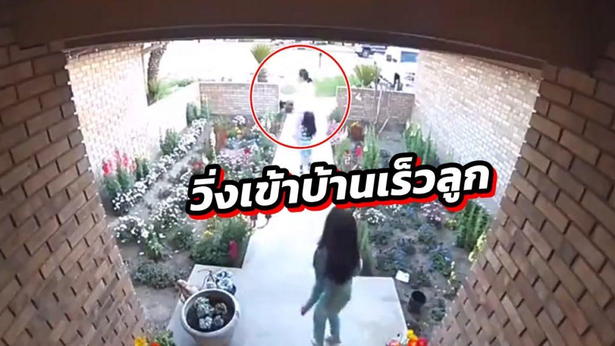 เกือบไป! นาที คุณแม่รีบพาลูกเล็ก หนีสุนัขพิทบูลเข้าบ้าน ขณะเดินออกไปตู้จดหมาย