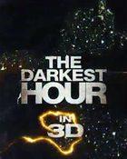 The Darkest Hour 3D มหันตภัยมืดถล่มโลก