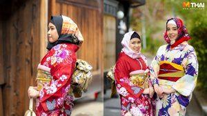เที่ยวญี่ปุ่นให้อิน! ร้านเช่าในญี่ปุ่นออกชุดกิโมโนมีฮิญาบ เอาใจสาวมุสลิม