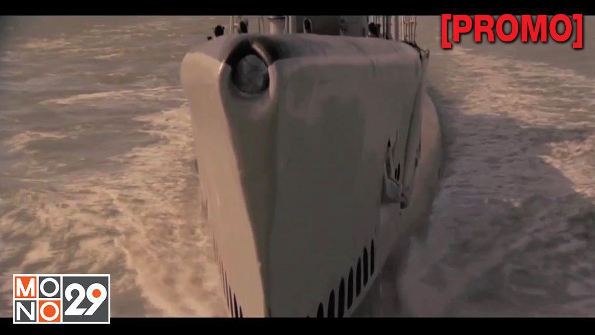Uss Seaviper ยุทธการดิ่งนรกทะเลเดือด [PROMO]
